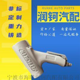 铝合金铸造 压铸件 机加工 铝铸件 铝加工定制产品