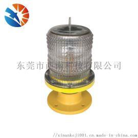 航空障碍灯XL-ZA122屋顶专用灯中光强A型B型