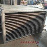 钢管翅片散热器SRZ17×7空气加热器