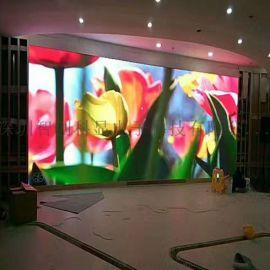 厂家直销室内P2.5高清  电子大屏幕