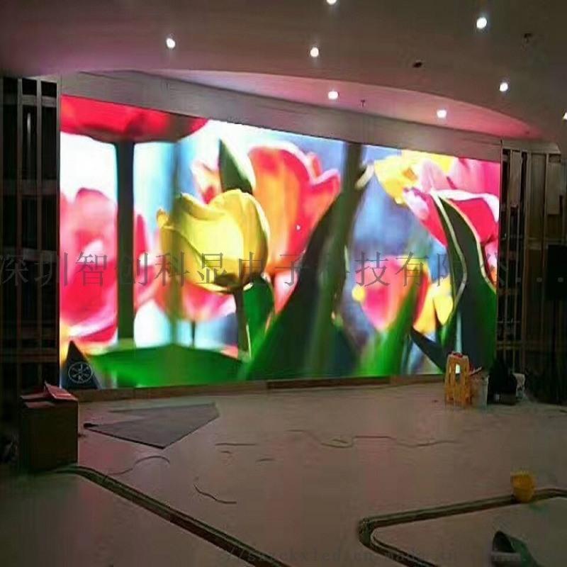 厂家直销室内P2.5高清全彩电子大屏幕