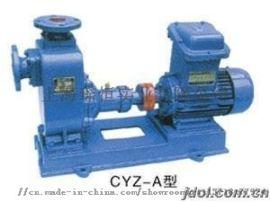 CYZ-A自吸式离心泵系列