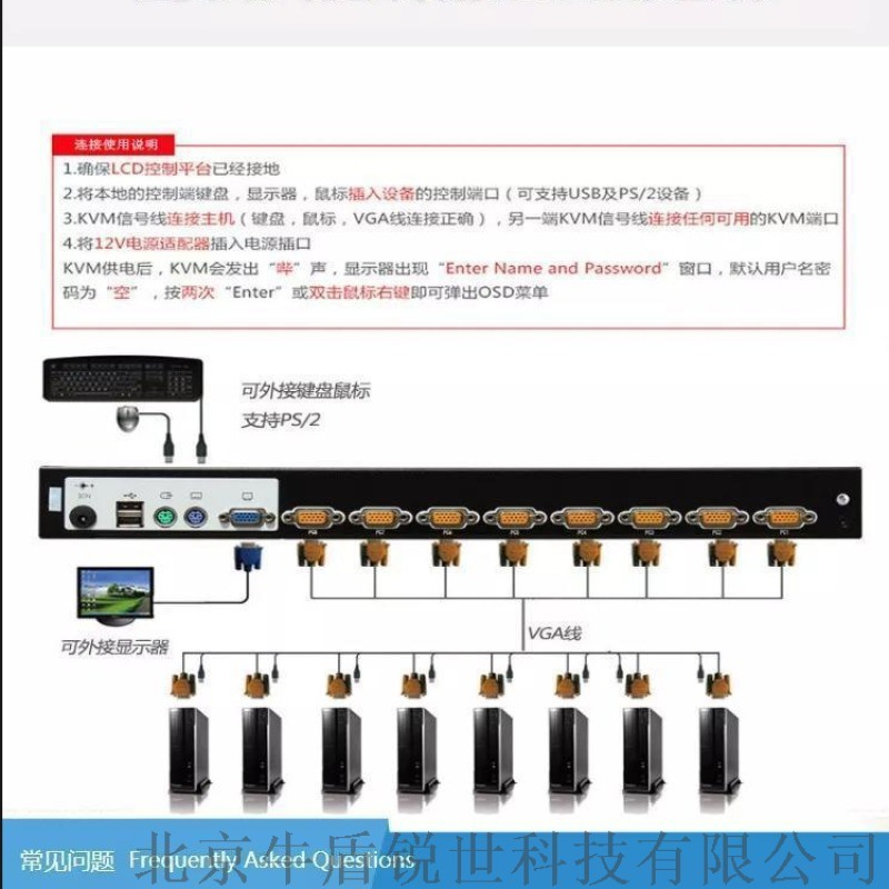 高清17寸摺疊液晶kvm切換器顯示器