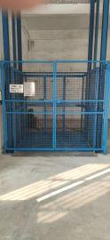 东莞虎门厂房室内升降机楼房货物运输提升机6米高货梯