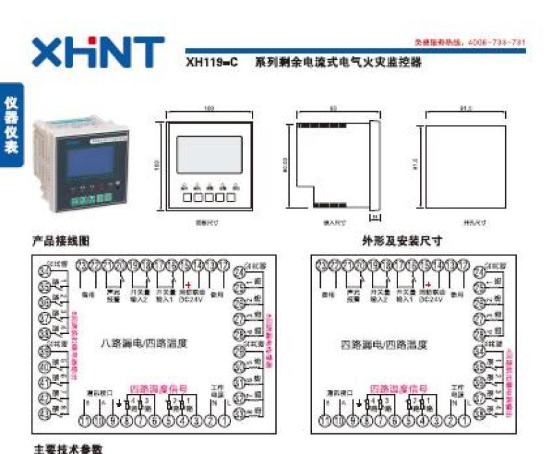 湘湖牌AHMJ0.5-100\500VAC\100uF(0~+5%)电力电容器低价