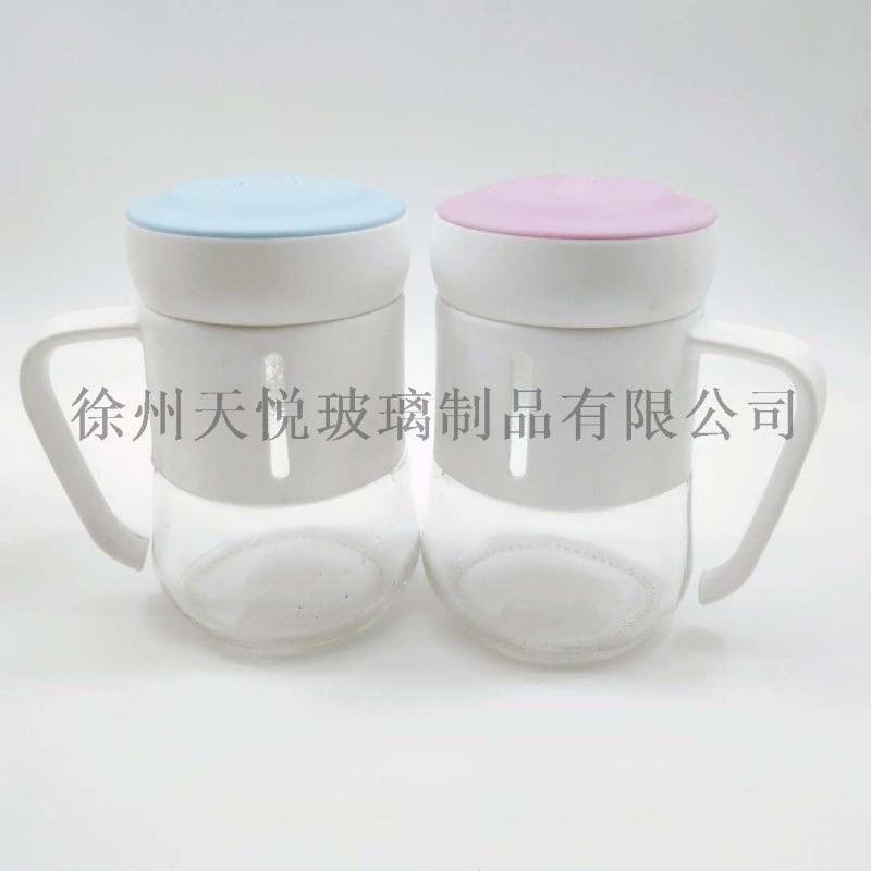 创意礼品玻璃杯,玻璃水杯 55度玻璃杯