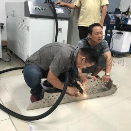东莞激光焊接机 自动激光焊接机 不锈钢激光焊接机
