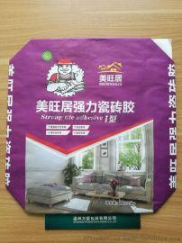彩印袋-彩印编织袋纸塑复合袋阀口袋