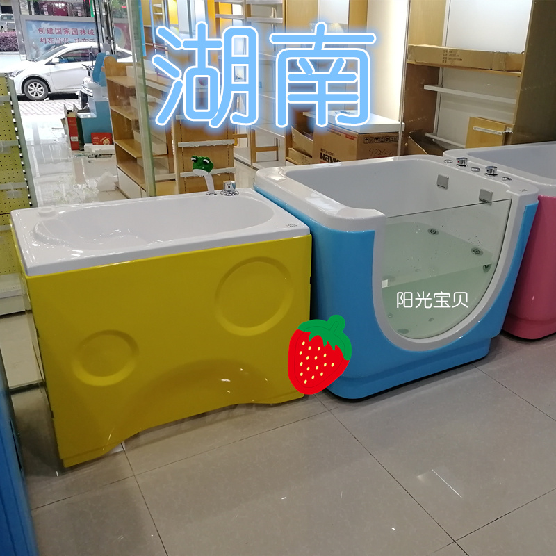 兒童游泳池設備,洗嬰池,嬰兒水療機