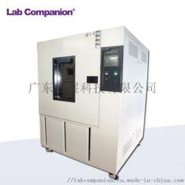 高低温试验仪器生产厂家