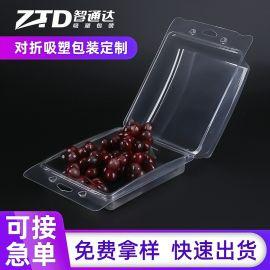 深圳吸塑生产厂家_吸塑包装定制-智通达吸塑厂家
