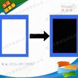 不可逆变色示温油墨 100-300度白变黑