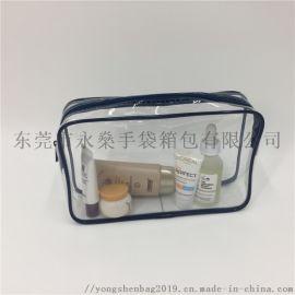 透明PVC防水旅行化妆袋 东莞永燊化妆袋
