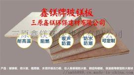 硅酸盐、硅酸钙水泥板与玻镁板的区别
