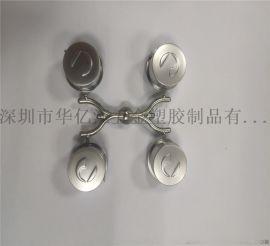 深圳塑胶ABS真空电镀 PC料加工水电镀珍珠镍