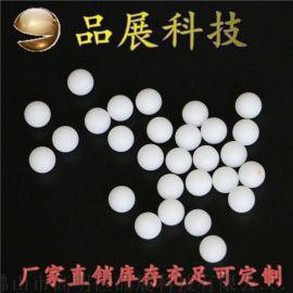pom球4mm塑料球实心滚珠滑轨用塑料球热卖现货