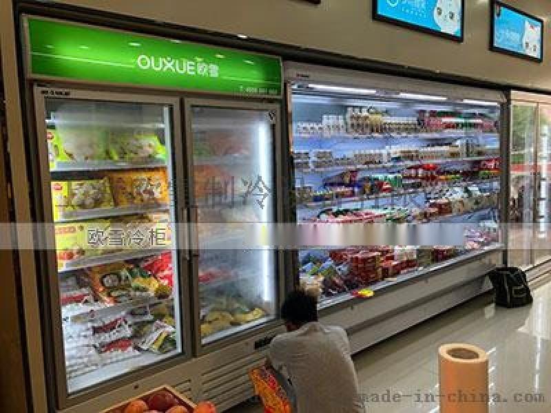 四川成都超市冰櫃批發市場在哪
