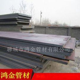 鞍山14毫米mm厚度舞钢NM400耐磨钢板