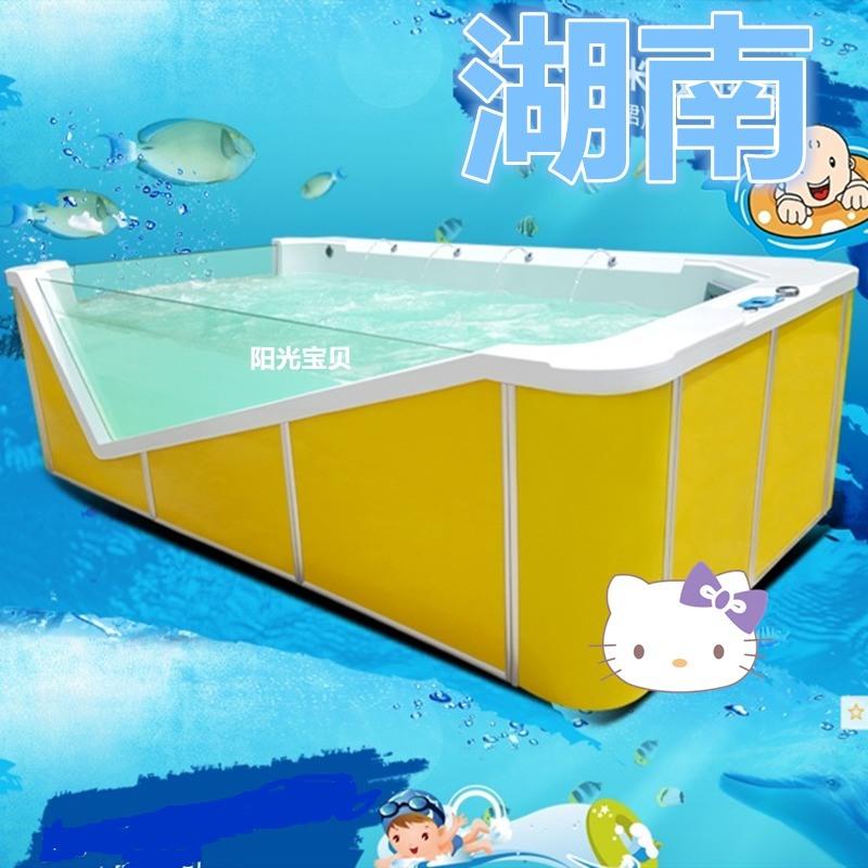 钢化玻璃游泳池 婴儿专业游泳池 婴儿洗澡盆