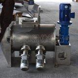 QZ-LDH-100果冻粉海参粉不锈钢犁刀混合机