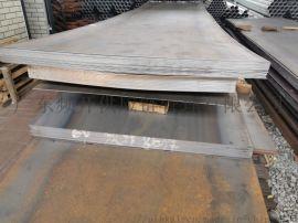 高强度钢板Q500 工程机械用钢 高强度结构钢板