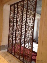 酒店不锈钢隔断异形不锈钢花格简约时尚 不锈钢屏风