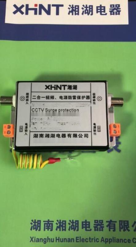湘湖牌KYCM磁致伸縮液位感測器接線圖