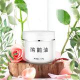 广州肤润化妆品鸸鹋油鸵鸟油沙棘能量膏oem品牌定制