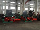 250吨液压全自动废金属打块机 Y81-250