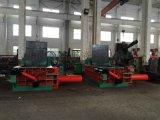 液壓全自動廢金屬打塊機 Y81-130