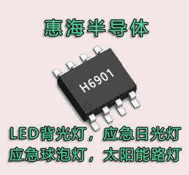 LED台灯升压恒流ic pwm调光芯片