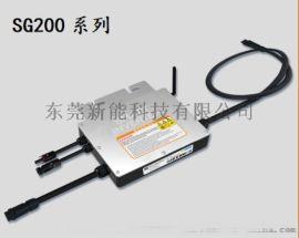 SG-200系列微型智能光伏并网逆变器