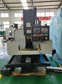 小型加工中心厂家xk7124数控铣床7126钻铣削