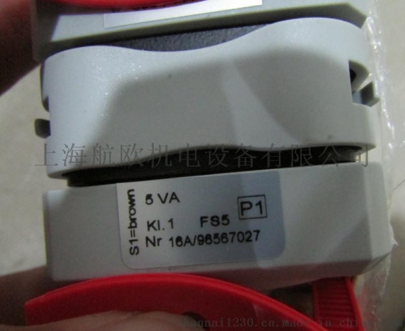 MBS电流变压器