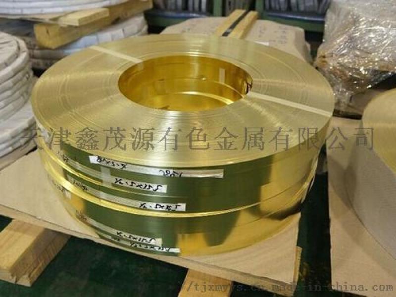 黄铜排 黄铜方棒