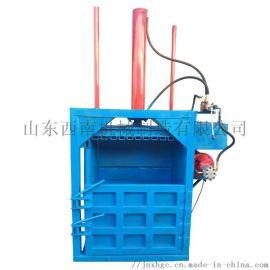多功能废纸箱液压打包机 双油缸塑料液压打包机视频