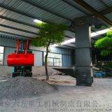 河南小勾機 水泥乾粉糧食輸送機 六九重工 國產挖機