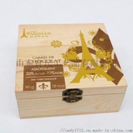 实木质多格收纳盒 家用木制整理收藏盒