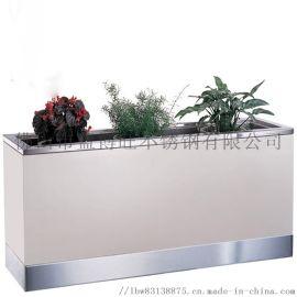 不锈钢花盆,花箱不锈钢花钵不锈钢花器,不锈钢花池