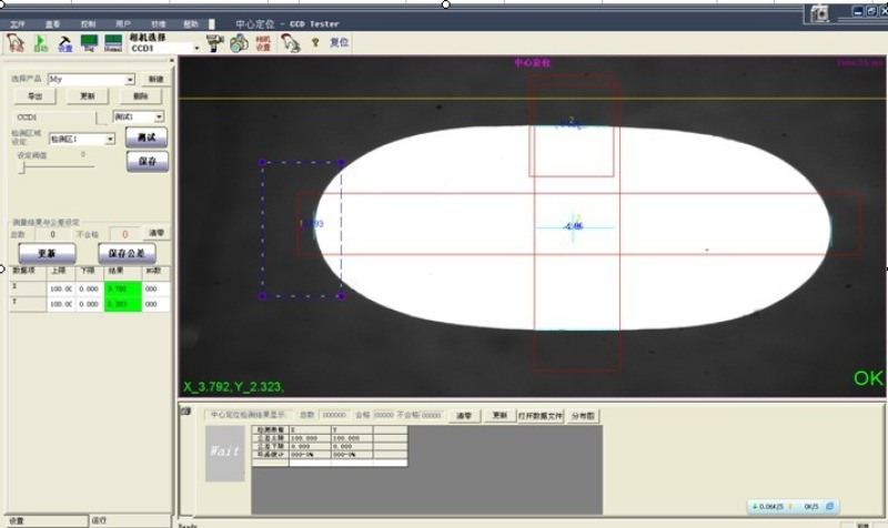 台州滚子表面质量视觉自动化检测机