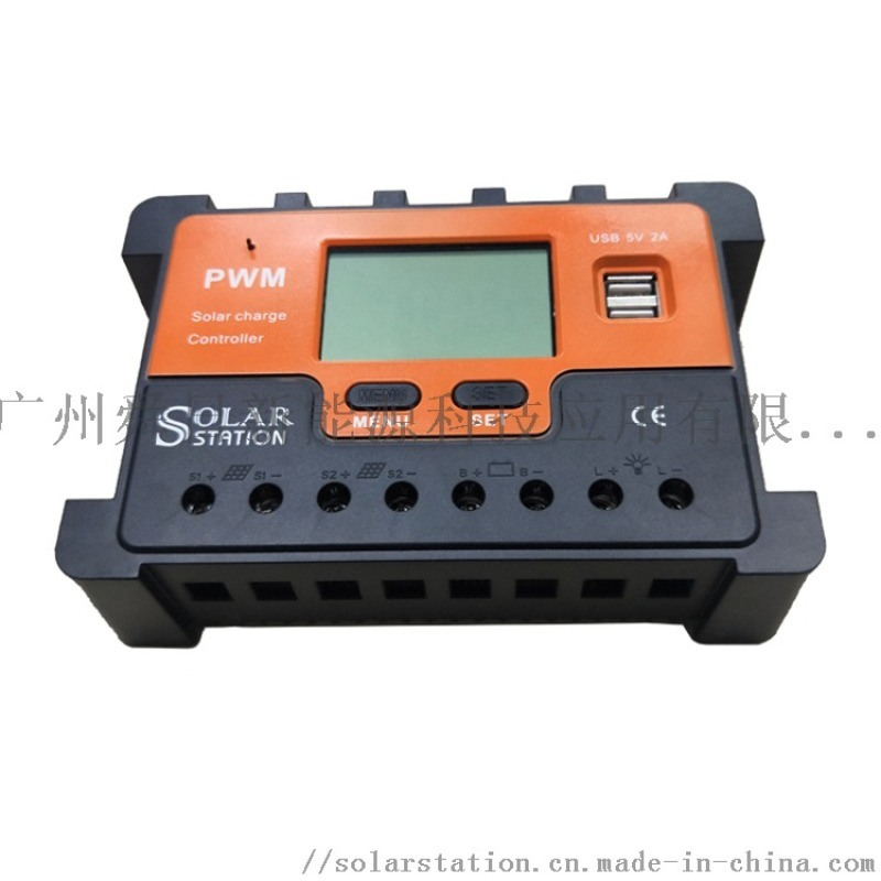 12/24/48V自动识别太阳能控制器 PWM