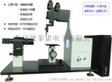 SDJ水滴角接触角测量仪