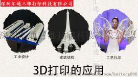 广州3D打印手板模型制作   ABS塑料模型制作