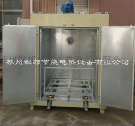小型定子绕组烘箱 电机绝缘漆固化炉 工业电机烘箱