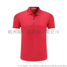 杭州厂家直销夏季纯色短袖POLO衫