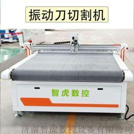 无纺布自动送料切割机