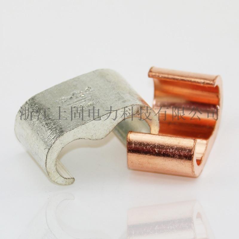 铁路专用金具 L型连接器 BC镀锡3字型铁路接线夹