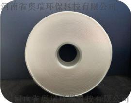 峰悦奥瑞空气自动监测滤纸带