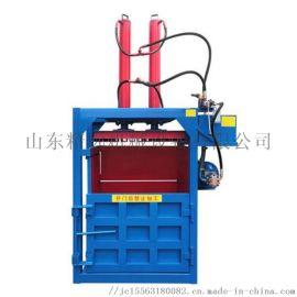 10T立式液压打包机