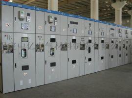 高低压成套开关柜 成套开关柜 中亿电气开关柜